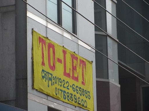 街のそこかしこで見かける「To-Let」の看板