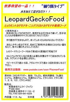 item_3709_1.jpg