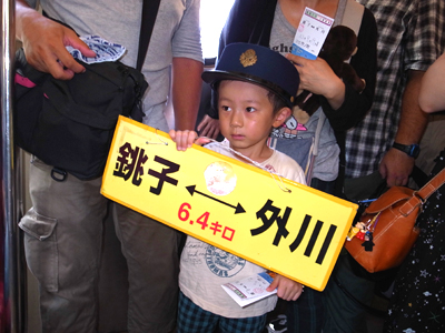 choshi5.jpg