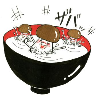 hoashimeji3.jpg