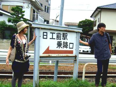 nikkomae3.jpg