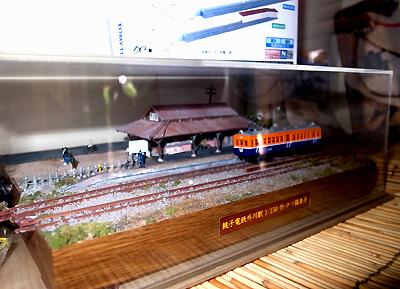 tokawa1.jpg