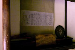 110910shisendou017.jpg