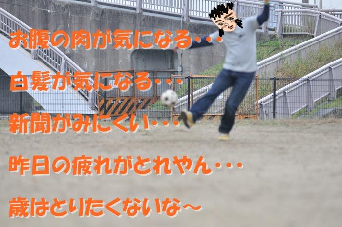 DSC_0107_20111107124923.jpg