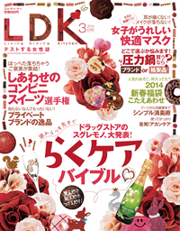 ldk1403.jpg