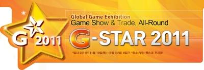 g-star2011.jpg