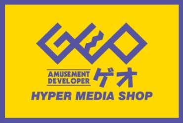 geo_logo.jpg