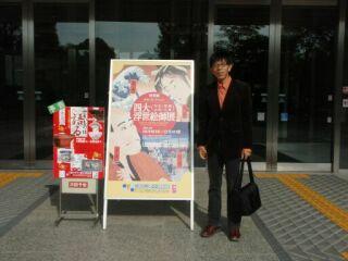 20111129姫路歴史博物館浮世絵展