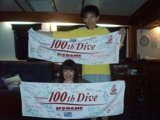 20081210記念100本