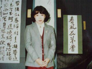 2010直美・短大書道部