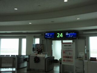 20111222那覇空港24番搭乗口