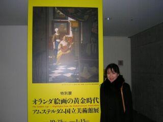 兵庫県立美術館フェルメール直美20060105