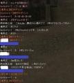 3ケタのimokoro
