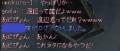 4_201402022009204bc.jpg