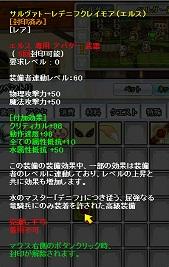 SC_ 2012-09-17 02-13-07-9432