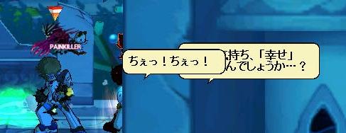 SC_ 2012-09-23 01-25-41-060