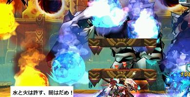 SC_ 2012-10-03 14-13-02-509