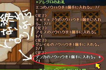 SC_ 2012-10-04 12-52-05-606