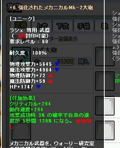 SC_ 2012-10-05 01-31-25-780