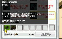 SC_ 2012-10-09 13-23-17-615