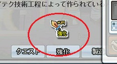 SC_ 2012-10-09 18-48-51-474