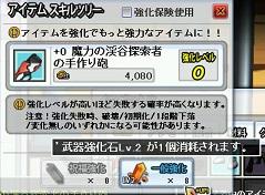SC_ 2012-10-09 18-49-03-810