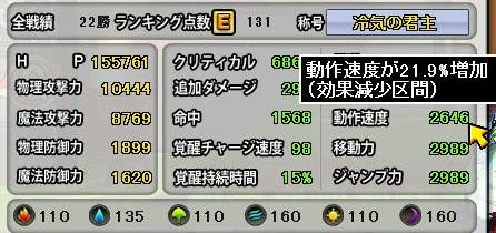 SC_ 2012-10-11 17-30-18-737