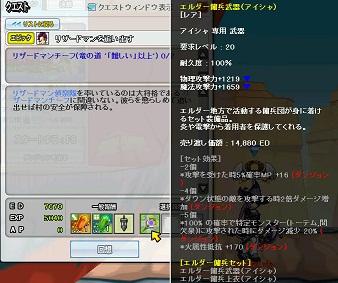 SC_ 2012-11-01 14-38-59-642
