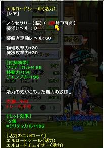 SC_ 2012-11-08 15-47-46-052