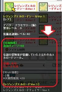 SC_ 2012-11-08 15-54-06-694