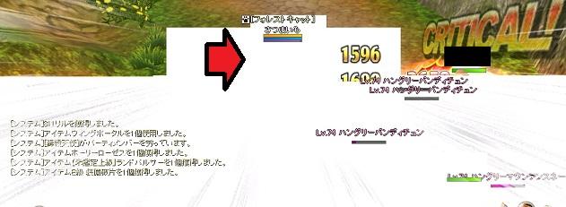 2012-11-13 21_24_40