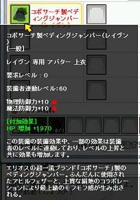 SC_ 2012-11-16 12-05-55-186