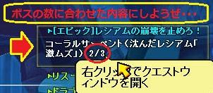 SC_ 2012-11-15 19-15-03-152