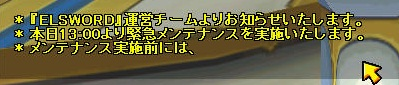 SC_ 2012-11-16 12-46-02-475