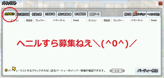 SC_ 2012-11-20 11-01-34-615