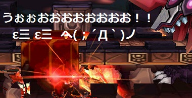 SC_ 2012-11-23 18-47-22-699