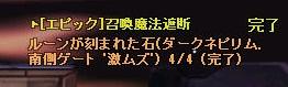 SC_ 2012-11-26 18-51-35-211