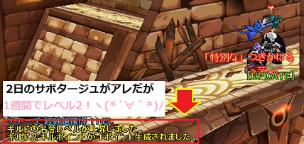 SC_ 2012-11-27 08-07-22-754