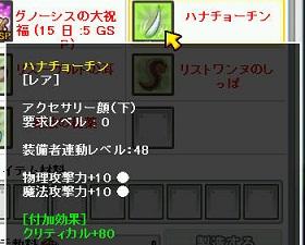 SC_ 2012-11-28 17-30-03-047