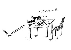 イラスト_ごはんだって食べられる