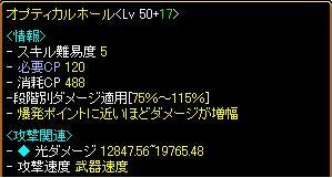 0101OH.jpg