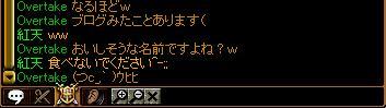 Gブログ.JPG