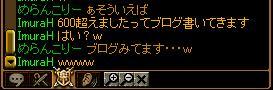 めらんさん耳.JPG