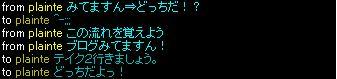 Plaさん耳3.JPG