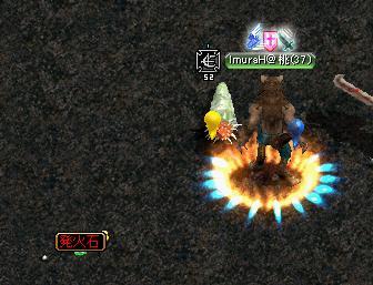 発火石.JPG