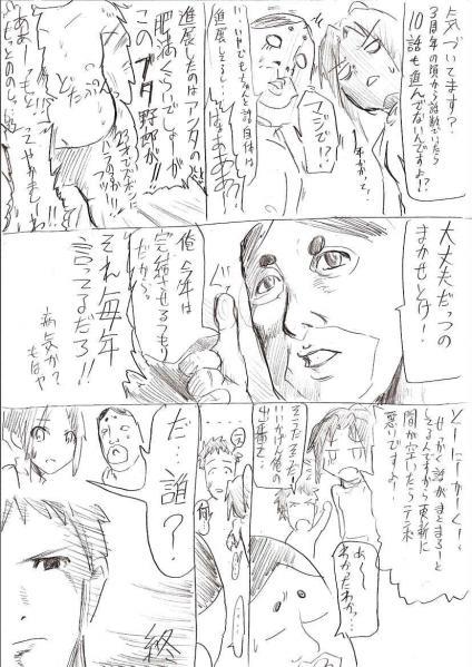 s-スキャン0005