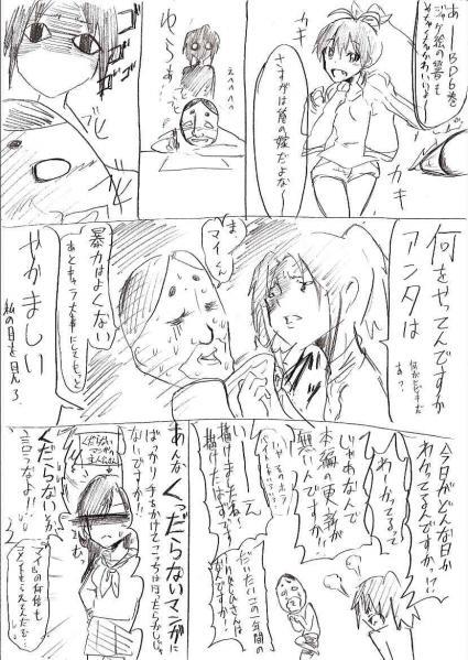 s-スキャン0004