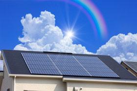 太陽光発電一括見積もり