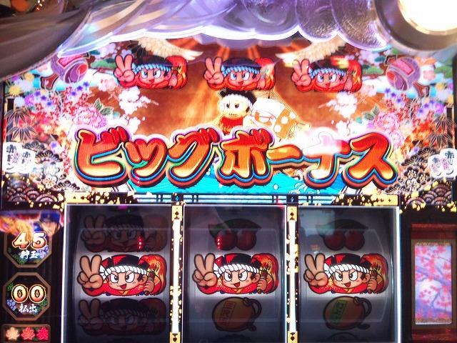 4_20111226233053.jpg