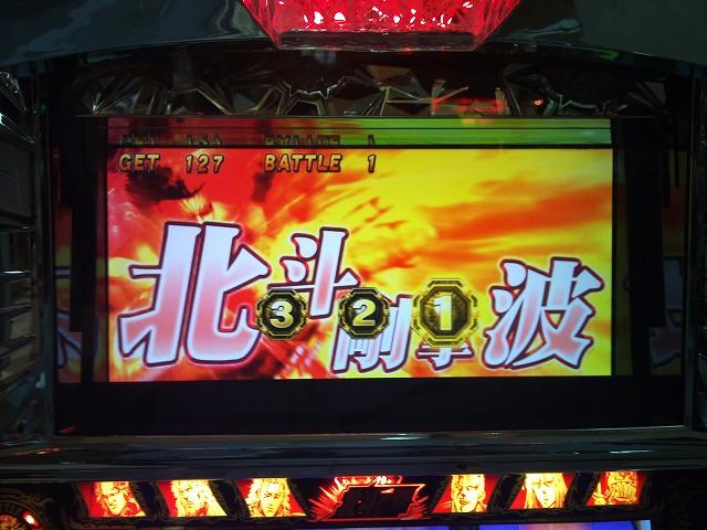 4_20111231085738.jpg